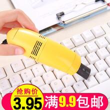 usb吸尘器充电无线强力电脑键盘笔记本手持式家用微型迷你清洁器
