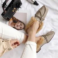 格莉缇毛毛鞋方头平底棉拖鞋女加绒保暖休闲兔毛系带包头平跟女鞋