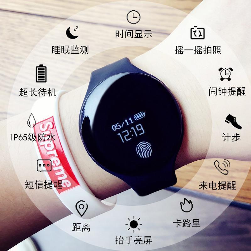 新概念智能计步手表潮流电子表男女学生运动多功能黑科技防水手环