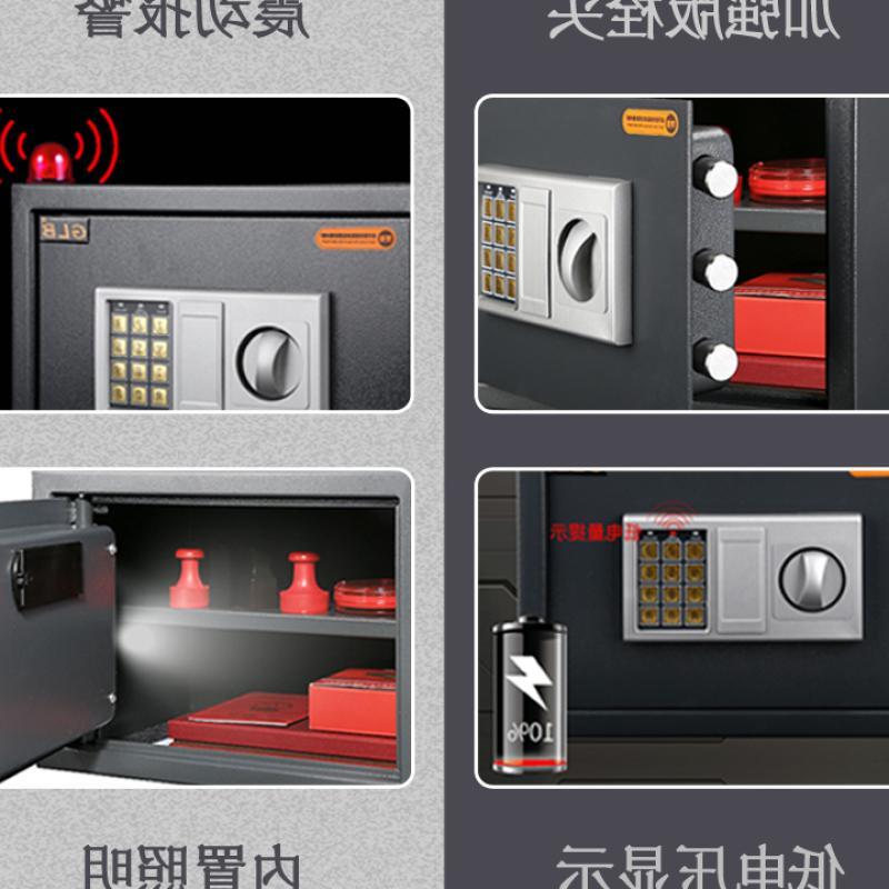 小型家用保险箱办公保险柜入墙衣柜迷你电子密码防盗保管箱