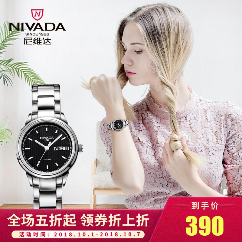 瑞士小表盘手表