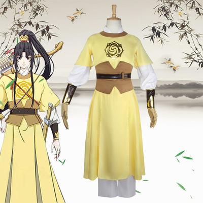 魔道的祖师金凌金轩子全套少年男女改良同人古风cosplay汉服装