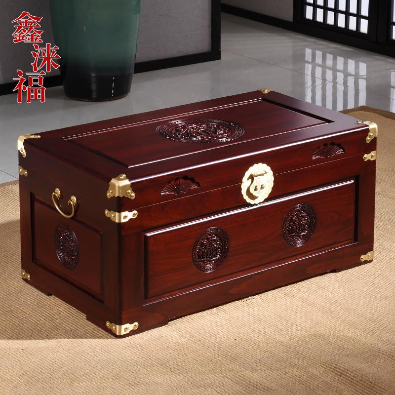 香樟木箱子实木储物箱衣箱雕花红木色婚嫁箱结婚嫁妆箱收纳字画箱
