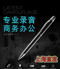 爱国者R6688笔型写字录音笔专业高清降噪取证微型迷你学生