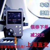 Aigo/爱国者MP3-105高清无损音乐母带级播放器HIFI音乐随身听