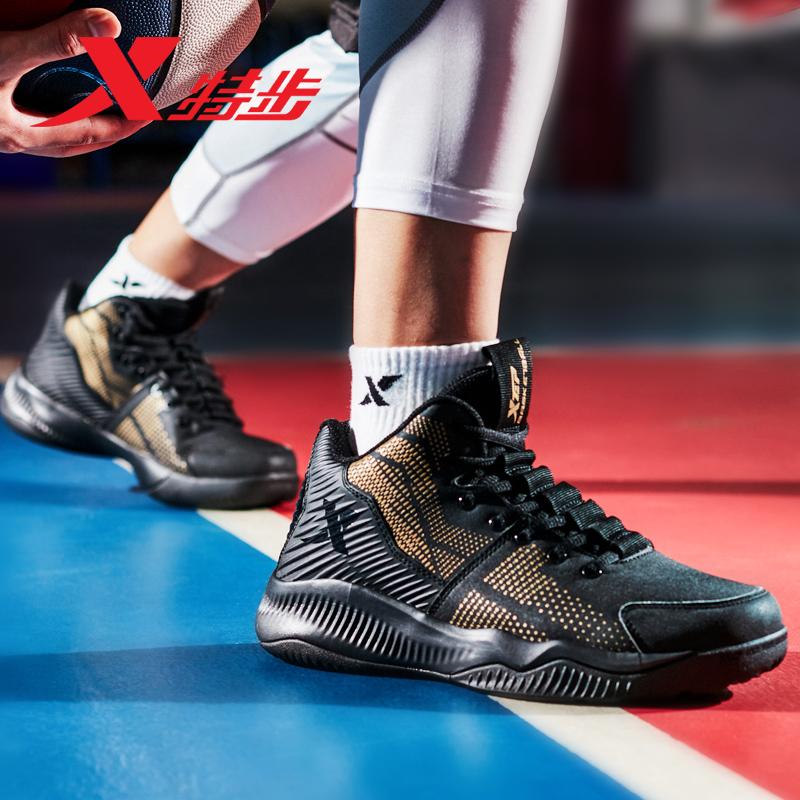 特步篮球鞋男鞋训练鞋2019春季正品学生战靴耐磨防滑比赛专业球鞋