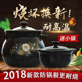 陶煲王炖锅炖汤煲煮粥家用砂锅炖锅燃气煲汤锅陶瓷陶瓷锅沙锅
