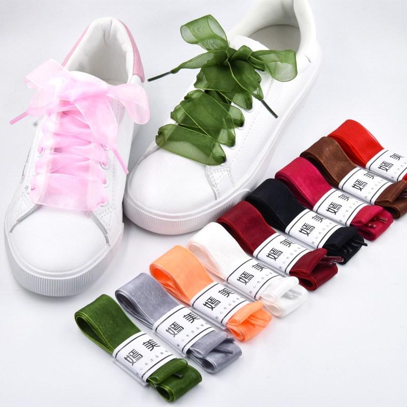 包邮宽蕾丝雪纱鞋带缎带小白鞋透明丝带鞋带黑白绿红宽蝴蝶结鞋带