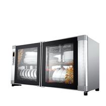 不锈钢消毒柜一体式嵌入式家用特价60L尊威立式消毒碗柜镶嵌式