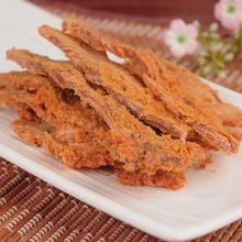 内蒙古牛肉干500g1斤装 散装 正宗手撕香辣五香特产零食风干牛肉干