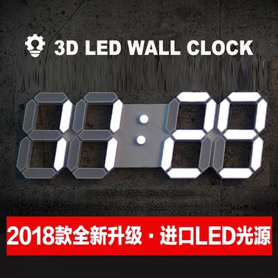LED数字时钟万年历电子挂钟3D立体客厅现代卧室静音创意夜光钟表哪里便宜