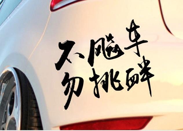 Внутриигровые ресурсы Biao car Артикул 583939347269
