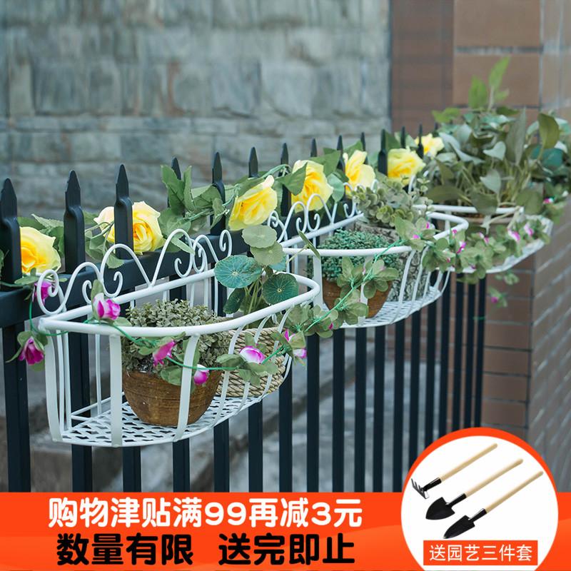 欧式悬挂铁艺栏杆花架阳台花架护栏花盆架窗台办公室挂式多肉架子