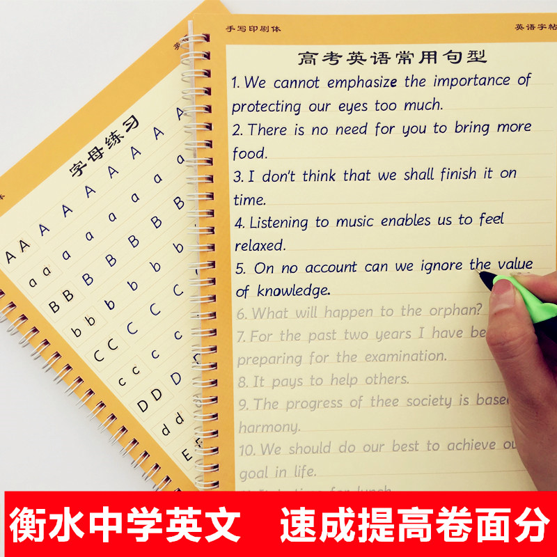 Китайские прописи Артикул 577135242464
