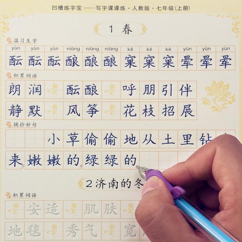 Китайские прописи Артикул 575087889591
