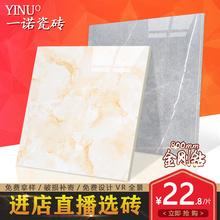 現代簡約800x800通體大理石瓷磚客廳防滑地磚全拋釉地板磚背景墻