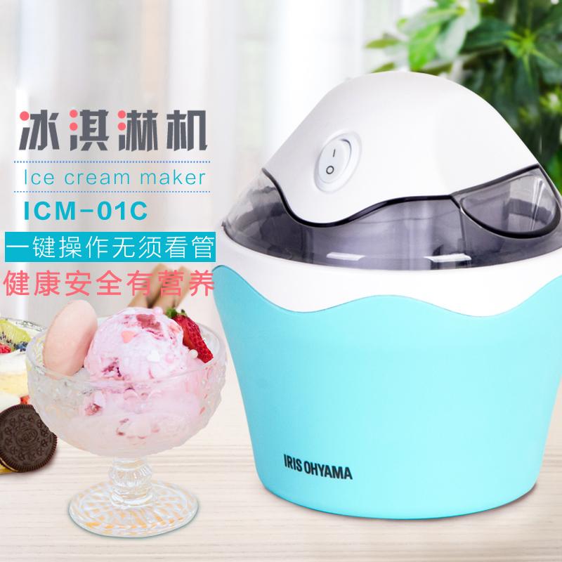 日本爱丽思IRIS 家用全自动迷你冰淇淋机儿童雪糕自制冰激凌机
