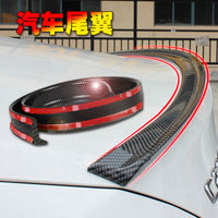 Car tail carbon-braided two-box sedan free punching car small tail wing wing wing modification general tail