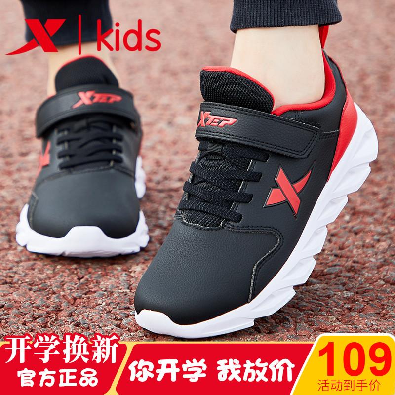 特步童鞋男童運動鞋2019秋季新款皮面防水兒童鞋男童跑步透氣鞋子