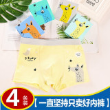 Boys and Children's Underwear Boys Cotton Flat Pants Teenagers Boys and Middle-aged Boys Quarter 3/5/7/9/12/15 Years Old