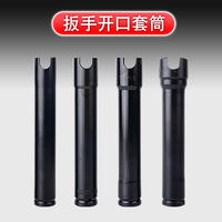 Electric wrench socket head woodworking mountain type thickening 22 opening 24U type long 27 head 19 19mm long