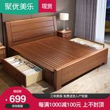聚优美乐实木床双人床1.8米主卧床经济型简约中式高箱储物抽屉床