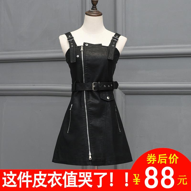 秋季吊带长裙