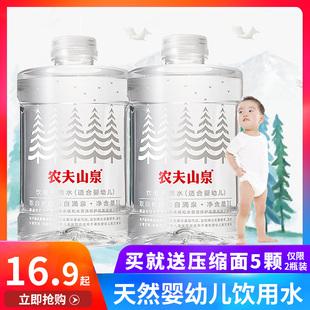 农夫山泉婴儿水1L*2瓶4瓶6瓶整箱 天然矿泉水母婴水婴儿多省包邮