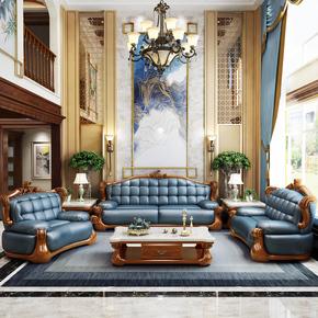 欧式真皮沙发组合客厅 简欧大户型家具北欧 奢华别墅美式实木沙发