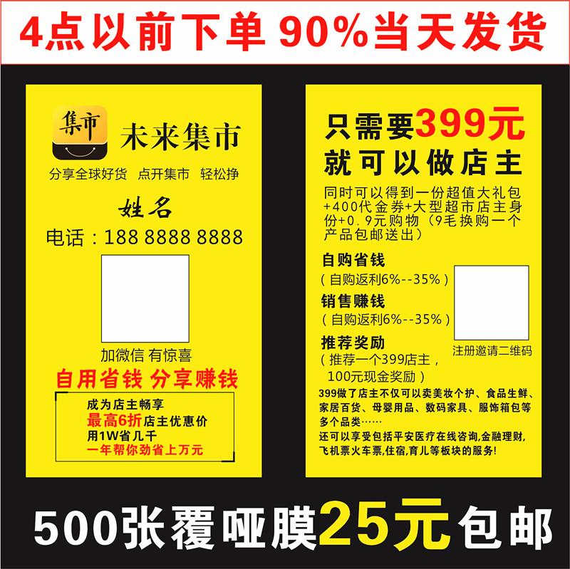 Баннеры / Рекламные щиты Артикул 597694508940