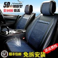 汽车座套现代悦动纳瑞朗动ix25索纳塔八专用夏季全包四季通用坐垫