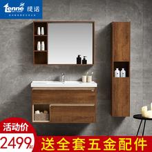 奥地利缇诺卫浴 浴室柜组合 现代简约套装 壁挂式北欧浴室柜套装