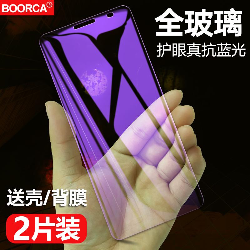 华为荣耀3x钢化膜 3x畅玩版手机膜 3x华为g750-t01紫光抗蓝光保护