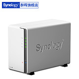 Synology Synology DS218j 2 disk NAS network home storage data server private cloud disk