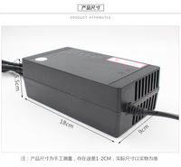 Electric vehicle charger 48V12A Universal Xinri Tailing Battery Electric Charger 48v60v72v20A