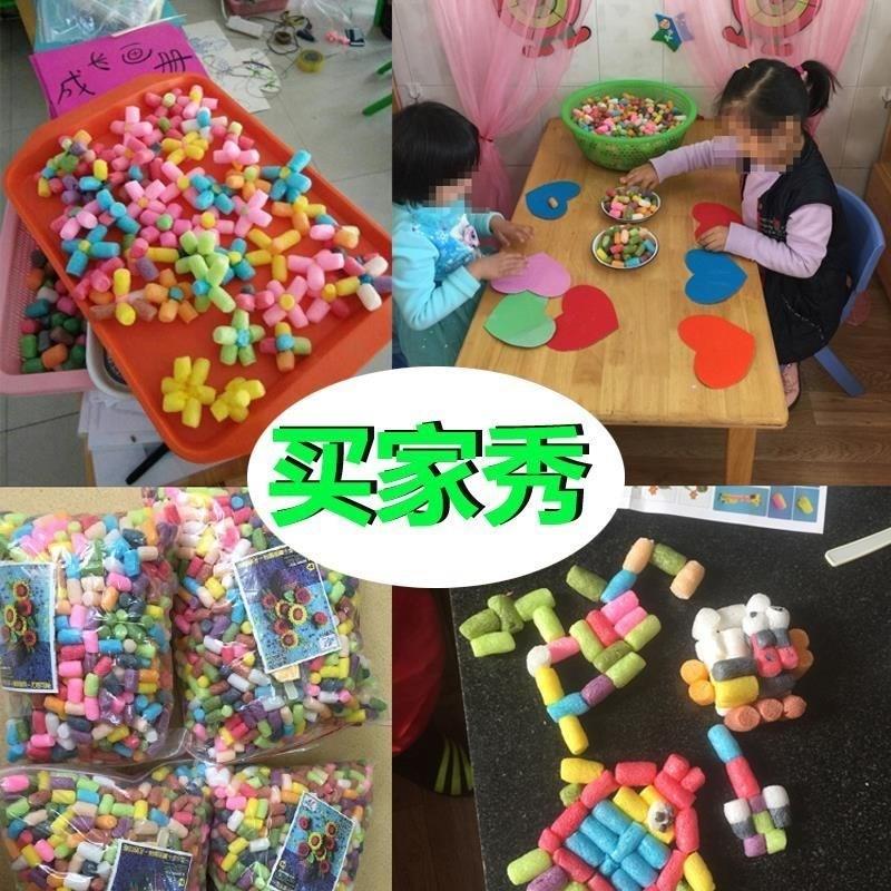 益智亲子手工魔法DIY玉米粒玩具儿童礼物幼儿园拼装积木
