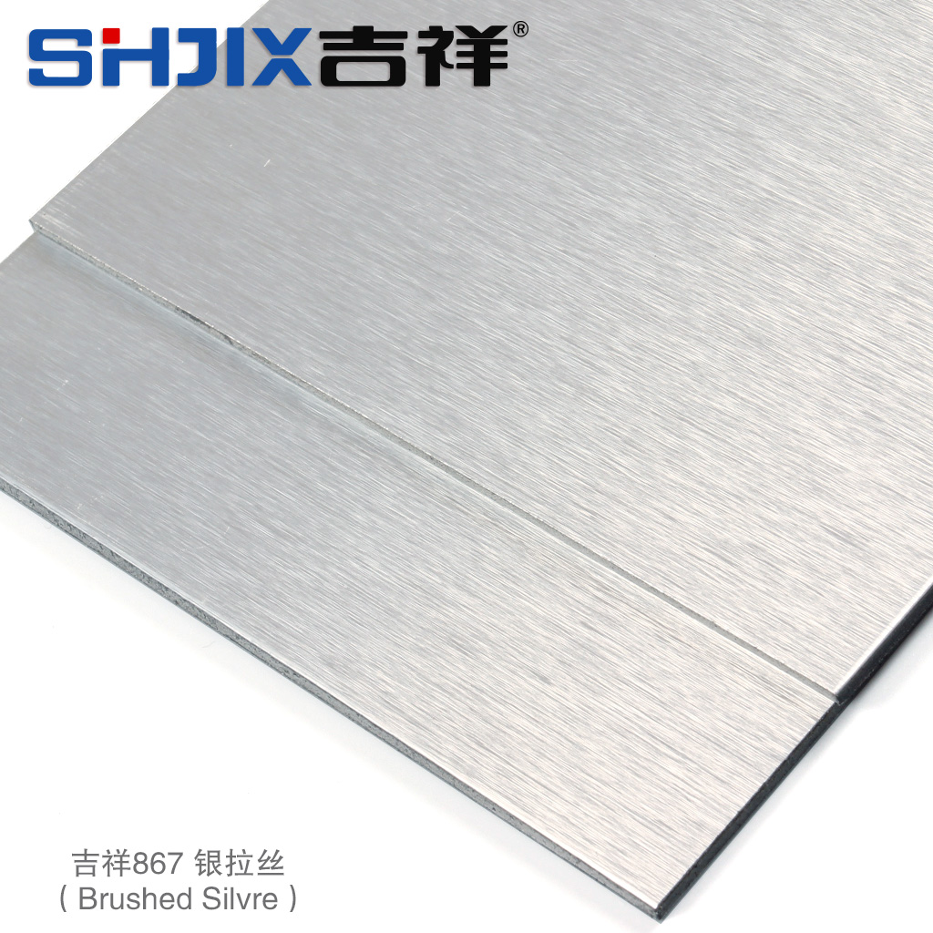 正品上海吉祥银拉丝3mm15丝铝塑板板材内外墙店招门头背景墙干挂