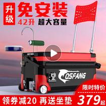 40新款钓箱特价多功能免邮用品鱼具2018鱼箱钓鱼箱装鱼桶可坐