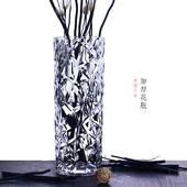 水培富贵竹花瓶水晶玻璃透明养竹子水竹转运竹厚瓶子家用客厅大号