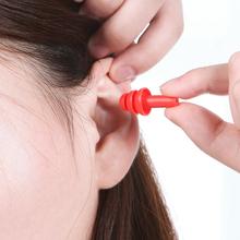 耳乐保睡觉降噪静音隔音耳塞防噪音睡眠用学生专业超防打呼噜神器
