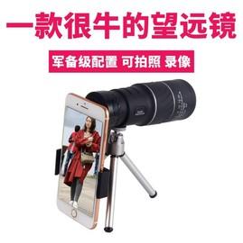 新款16X52/高倍高清/微光夜视 双调焦单筒望远镜 厂家直销图片