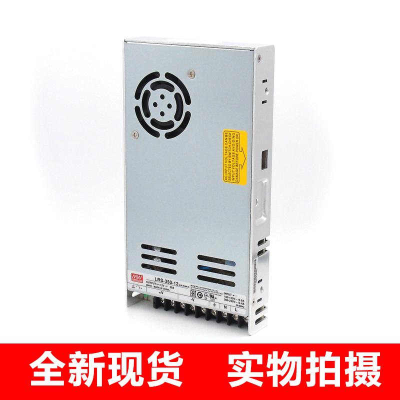 壁挂式警铃后备电源 验厂消防备用电源 220V应急电源 不间断