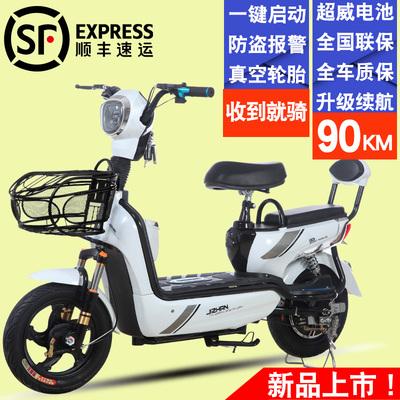 激战新款电动车成人电动自行车48V小型电瓶车男女代步电车电动车