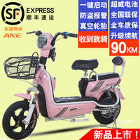 Guild wars new electric car adult electric bicycle 48V small battery car men and women travel tram electric car