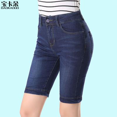 中年女装牛仔五分裤女夏薄款高腰弹力显瘦直筒裤5分短裤大码中裤