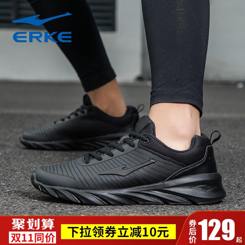 鸿星尔克男鞋2019秋冬季新款学生青少年运动鞋男黑色休闲跑步鞋子