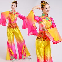 Yangko costume performance costume for middle-aged and old people modern fan dance square dance costume new suit for female adults
