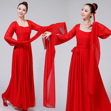 Classical Dancing Costume Lady Elegant big fish crabapple red Zhaoyu antique costume sleeve Hanfu cool dance costume