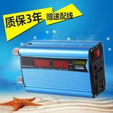 Pure enigna inverter 8000W5000W power failure god 12v 24v 48v turn 220v converter 6000W