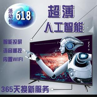 6570网络42 50智能wifi22小彩电19 康佳视听4K液晶电视机32英寸55